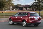 Нажмите на изображение для увеличения.  Название:2016-Chevrolet-TraverseLTZ-005.jpg Просмотров:52 Размер:470.1 Кб ID:78316