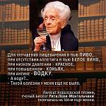 Нажмите на изображение для увеличения.  Название:podborka_dnevnaya_06.jpg Просмотров:12 Размер:88.9 Кб ID:81148