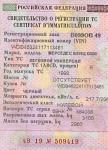 Нажмите на изображение для увеличения.  Название:10192-blank-deklarac-derzhavnih-sluzhbovc-v-2012.jpg Просмотров:13 Размер:105.9 Кб ID:81223